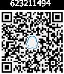 扫码加入智慧清理QQ群